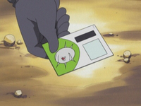 tarjeta/carta de Silcoon usada por James en el EP304.