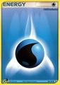Energía agua (EX Ruby & Sapphire TCG).jpg
