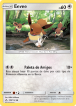 Eevee (Ultraprisma 105 TCG).png