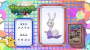 EP869 Pokémon Quiz.png