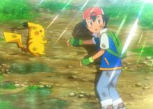 Recuerdo de Ash sin su Pokédex.