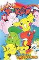 Magical Pokémon Journey vol 10.jpg