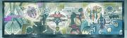 EP987 Mural de los tapus y ultraentes.png