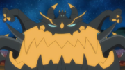 EP1082 Guzzlord.png