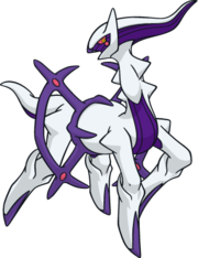Arceus tipo fantasma (dream world).png