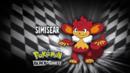 EP688 Quién es ese Pokémon.png