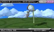 Meloetta forma lírica en Pokédex 3D.png