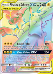Pikachu y Zekrom-GX (Unión de Aliados 184 TCG).png