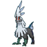 Silvally acero