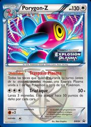 Porygon-Z (BW Promo 84 TCG).png