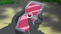 Aparato que muestra hologramas de James.