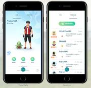 Pestaña de amigos Pokémon GO.png