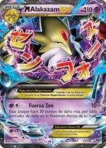 M Alakazam-EX (Destinos Enfrentados 26 TCG).jpg