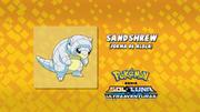 EP1023 Quién es ese Pokémon.png