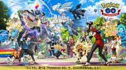 Artwork Cuarto Aniversario Pokémon GO.png