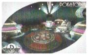 Coliseo Planetario (PBR).png