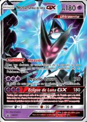 Necrozma Alas del Alba-GX (SM Promo 101 TCG).png