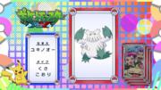 EP886 Pokémon Quiz.png