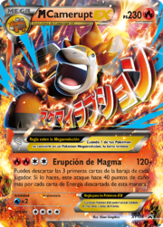 M Camerupt-EX (XY Promo 198 TCG).png