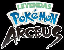 Logo Leyendas Pokémon Arceus