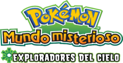 Logo del videojuego
