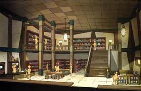 Imagen de Biblioteca de Malíe