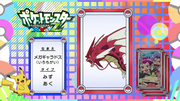 EP937 Pokémon Quiz.png