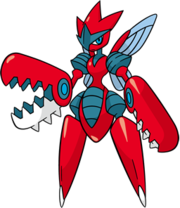Mega-Scizor (dream world).png