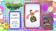 EP885 Pokémon Quiz.png