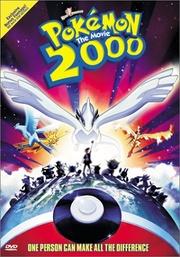 Pokémon 2000.jpg