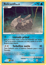 Relicanth (Grandes Encuentros TCG).png