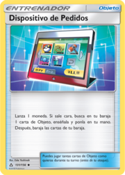 Dispositivo de Pedidos (Ultraprisma TCG).png