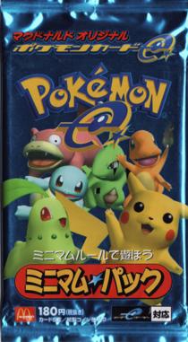 McDonald's Pokémon-e Minimum Pack (TCG).png