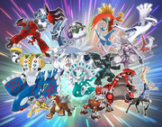 Artwork evento Pokémon legendarios 2018.png