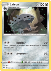 Lairon (Oscuridad Incandescente TCG).png