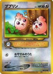 Igglybuff (Unnumbered Promo Card TCG).png