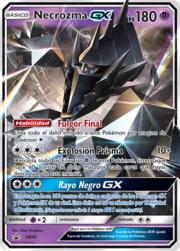 Necrozma-GX (SM Promo 58 TCG).png