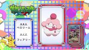 EP830 Pokémon Quiz.png