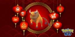 Año nuevo chino Buey GO.jpg