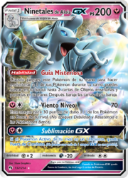Ninetales de Alola-GX (Truenos Perdidos 132 TCG).png