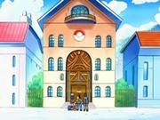 EP555 Gimnasio Pokémon de Corazón.png