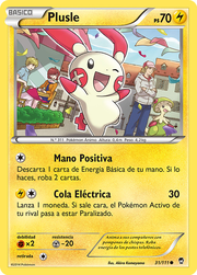 Plusle (Puños Furiosos TCG).png