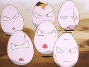 EP043 Exeggcute (3).png