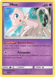 Mew (SM Promo 215 TCG).png