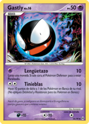 Gastly (Arceus 36 TCG).png