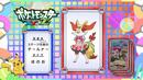 EP916 Pokémon Quiz.png