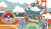 Evento iniciales de Kanto VGC2016.png