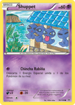 Shuppet (Cielos Rugientes TCG).png