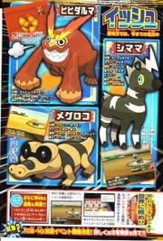 Scan CoroCoro 20100611 - Nuevos Pokémon (2).jpg