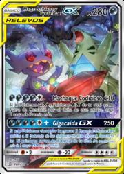 Mega-Sableye y Tyranitar-GX (Mentes Unidas 226 TCG).png